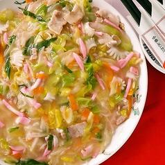 皿うどん(太麺・細麺)