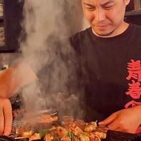 職人が1本1本丁寧に串をうち、熟練の技で焼き上げる逸品