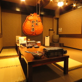 大阪かに源 別邸ミツ寺店の雰囲気3