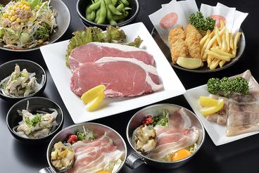 徳川 お好み焼き 西条店のおすすめ料理1