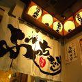 ぶっちぎり酒場 赤坂サカス前店の雰囲気1