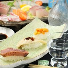 鮨と和食と日本酒と 桜の写真