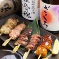 料理メニュー写真美桜鶏五種盛り合わせ