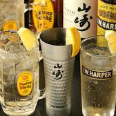 飲み放題の種類はなんと約60種以上!ビール・サワー・カクテルー・日本酒・焼酎など種類豊富♪