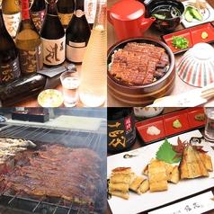 炭火手焼き鰻 堀忠 堺高島屋レストラン店の写真