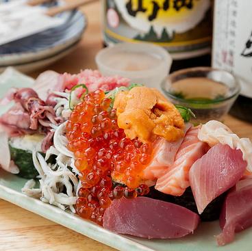 刺身と魚飯 FUNEYA 草津駅前店のおすすめ料理1