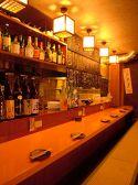 鮮魚料理 居酒屋ちゃき 生田本店の雰囲気2