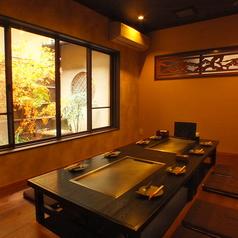 広島鉄板 叶夢 かむの雰囲気1