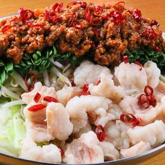 CHICKEN MONSTER チキンモンスター 今池店のおすすめ料理1