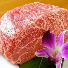 肉屋の台所 宮益坂ミートのコース写真