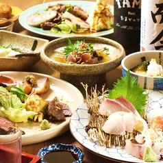 居酒屋 まつり 春吉のおすすめ料理1