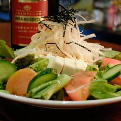 豆腐と大根の和風サラダ