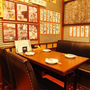 阿倍野肉食大衆酒場 肉ばんざいの雰囲気1