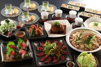 和食をベースにした創作料理の数々!