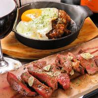 ステーキやハンバーグ等、鉄板料理も豊富にご用意♪