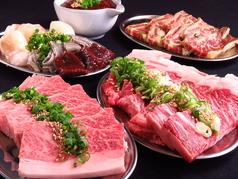 韓国焼肉酒場 雪姫亭 鍛治町店のおすすめ料理1