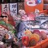 居魚屋 網元 松山のおすすめポイント1