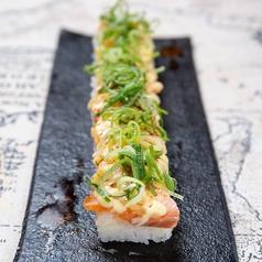 ロング炙りサーモンチーズ寿司