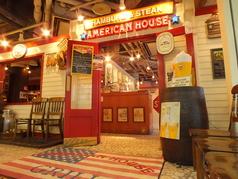 アメリカンハウス/カルニタス みなとみらい東急スクエア クイーンズスクエア横浜 [アット!]の写真