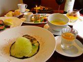 ル・プルミエ Restaurant Le premier 高岡 富山のグルメ