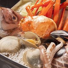 魚竹水産 池袋西口のおすすめ料理1
