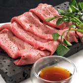 溶岩焼肉ダイニング bonbori 渋谷道玄坂店のおすすめ料理3