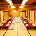 12~24席可能の個室ご予約に応じて承ります。
