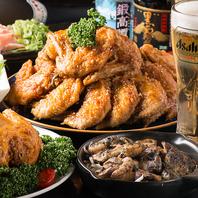 絶品!名古屋コーチンの鶏料理!