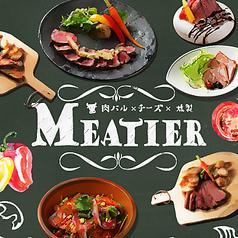 ミーチェ MEATIER 松山店の写真