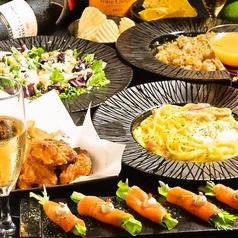宇田川ラウンジのおすすめ料理1