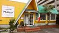 外観は黄色と緑の可愛いお店です。目立つ一戸建てで駐車場も9台と広いです。