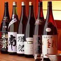 こだわりの日本酒・焼酎もご用意