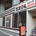 JR南浦和駅東口から徒歩3分 高架下にある焼肉屋はコチラ松阪牧場南浦和市場!!お一人はもちろん、女の子同士で気軽に焼肉女子会はいかがですか??男性の目を気にせずに笑って飲んで食べて、お肉をお召し上がりください!!