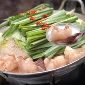 新宿のまっちゃんのおすすめ料理3