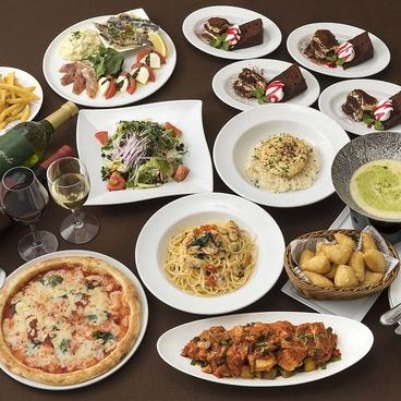 ラパウザ La Pausa みなとみらい店のおすすめ料理1