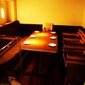 【個室】店内奥にある12名様までのオシャレな個室