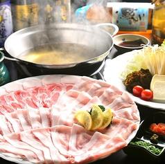 沖縄料理 ぐしけん 知立店の写真