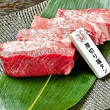 焼肉ノ、シアンのおすすめ料理1