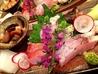 和 川ぶちのおすすめポイント1