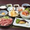 和食れすとらん旬鮮だいにんぐ 天狗 新所沢店のおすすめポイント1