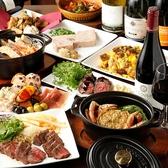 イタリアン&肉バル 北の国バル 大宮店のおすすめ料理2