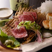 和食 個室 暁 北新地のおすすめ料理2
