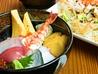 海鮮食堂 ひろのおすすめポイント2