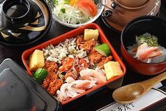 新海寿司の写真