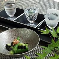日本酒と料理のマッチング