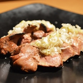 鳥っち。 舟入幸町店のおすすめ料理2