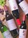 信州ワインも豊富に取り揃えております!