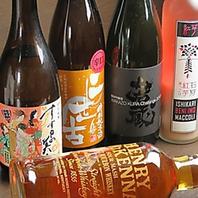 お酒は北海道の日本酒を中心にセレクトしました