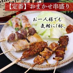 焼とり凡 大分駅前店のおすすめ料理1