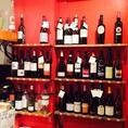 約50種のボトルワイン その中から週替わりで6種グラス売りしてます 最近はビオワイン(無農薬ぶどうワイン)の仕入れ率が上がってきており、それほどおいしくコスパのいいビオが増えてきてます♪